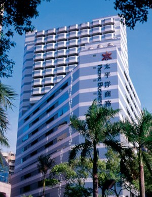 pacific business center hotel