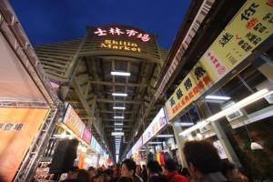 tour-shi3
